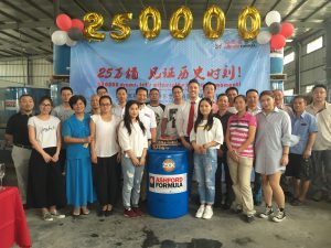 250K Drum Party China (8)